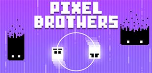 Пиксельные братья