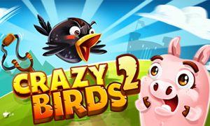 Шальные птицы 2